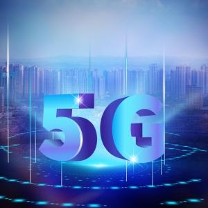 """两会""""风向标"""":新基建、5G等成科技大咖聚焦热词"""