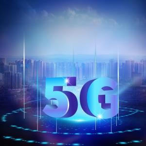 "5G大显身手领跑""新基建"" 擘画beplay开户城市新蓝图"